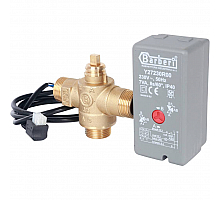 STOUT  3-Ходовой зональный клапан, сервопривод 230V, с кабелем 1м., НР 3/4