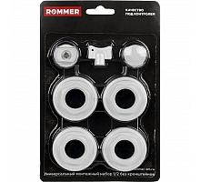 ROMMER  1/2 монтажный комплект 7 в 1 (RAL9016)
