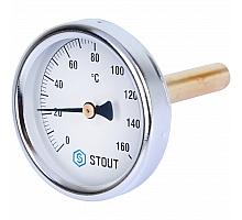 STOUT SIM-002 Термометр биметаллический с погружной гильзой. Корпус Dn 63 мм, гильза 75 мм 1/ 2, 0...160°С