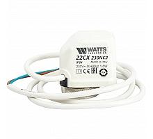 Watts  Сервопривод 22CX для коллектора HKV